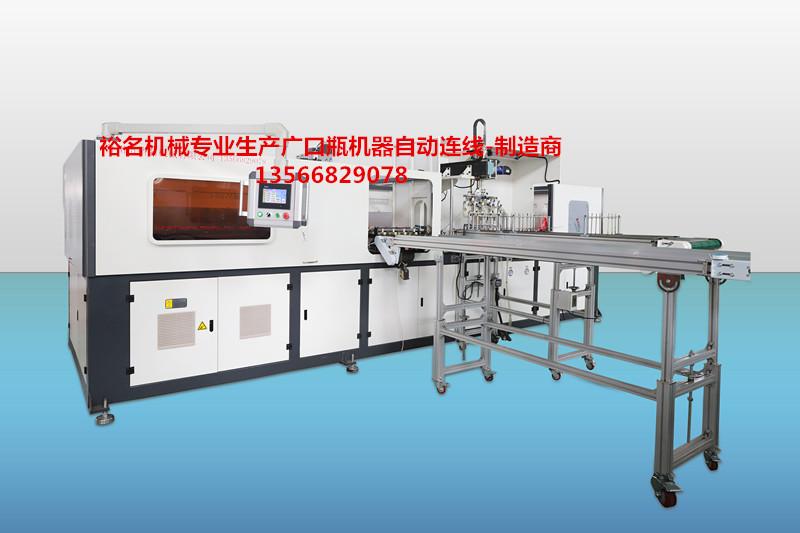 自动上坯螺旋口广口瓶易拉罐自动吹瓶机 连接注塑机YM-B2L-L-4-130